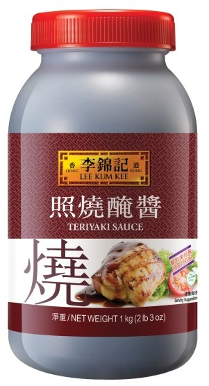 Lee Kum Kee Teriyaki Sauce 李锦记照烧腌酱 1kg/tub (sold per tub) — HORECA  Suppliers | Supplybunny